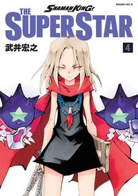 Super Star - 4