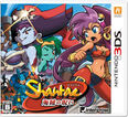 Box JP - Shantae and the Pirate's Curse