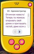 Жёлтый шарафон2