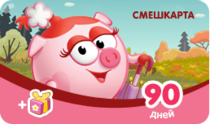 Card nov 90 1