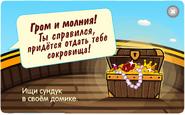 Пират1