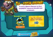 ДежаИтог2