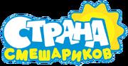 Strana