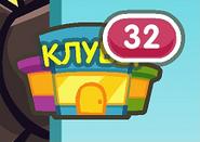 32 клуба