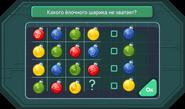 Крош8