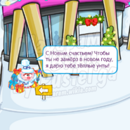 Нюша-снегурочка