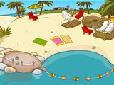 Пляж «Лазурный»