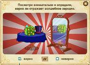 БаронКв3