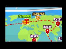 Карта2-0