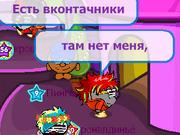 Безымянныйron1