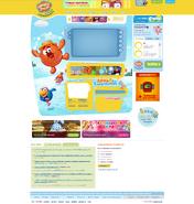 СайтСмешарикиИюнь2009