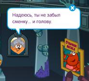 Фекла
