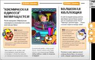 Newspaper5