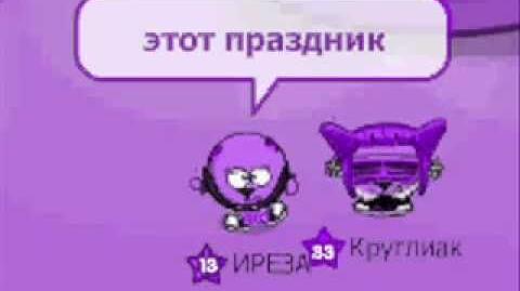 Prok/Тёмный Союз