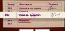 Пасхалка-0