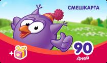 Card aug 90 0