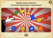 БаронКв11