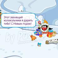 Пин Дед-Мороз