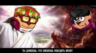 МЦ КЕРНЕ — дисс на натик-1