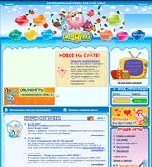 https://web.archive.org/web/20070205121429/http://www.smeshariki
