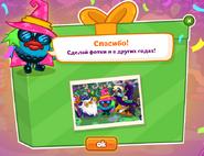 ЮбилейКв24