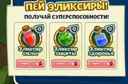 Аквкавкыыв