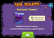 КостюмТёмн