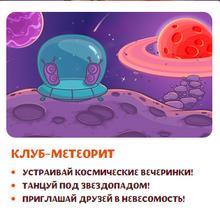 -1422190446