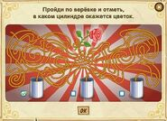 БаронКв7