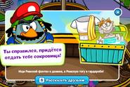 Пиратскиесокровища1