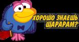 Karych Sobiralka Promo