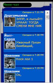 Лысыйв