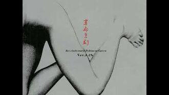 Ground Zero — 革命京劇 Revolutionary Pekinese Opera Ver 1 28 Kakumeikyōgeki 1996