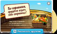 Пиратская награда 18.07.17