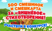123456709755