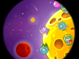 Телескоп «Планета Зябра»