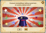 БаронКв9