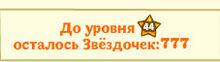 Bandicam 2015-07-08 13-12-41-162