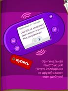 Фиолетовый Шарафон в каталоге