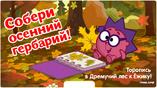 Герабрий2009Нормальныйтекст