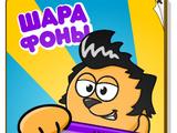 Каталог Шарафонов