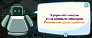 ЗаданиеОтД-Э1