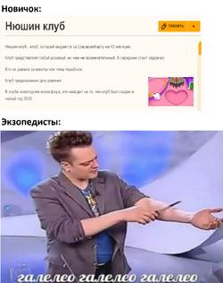 Гаед лепчанена эндшпиль