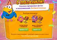 ЮбилейКв44