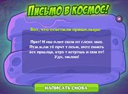 Письмопину-0