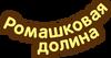 РомДол