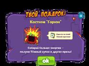 ТёмнКостюм