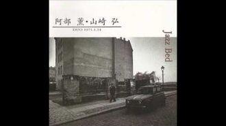 Kaoru Abe・Hiroshi Yamazaki - Duo 1971.1.24・Jazz Bed (FULL ALBUM)