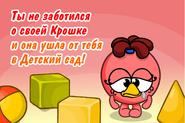 Мнимое812345