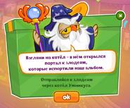 ЮбилейКв38